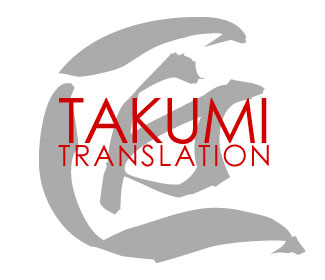 takumitranslation