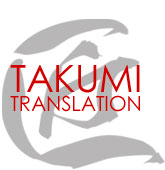 takumitranslate.com